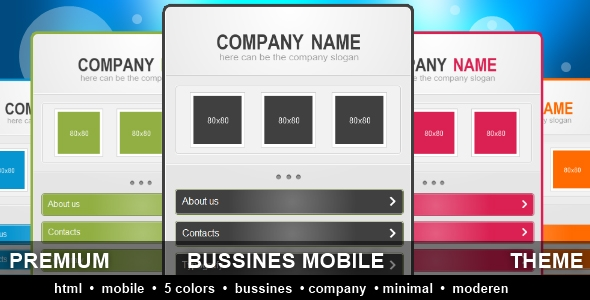 My Bussines Mobile Free Download