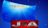 Blue sky stars-Flash banner