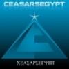 ceasarsegypt