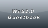 Web2.0 Guestbook