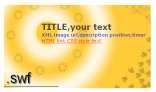 XML_Banner_Rotator_LX14