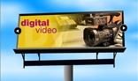 Advertising XML  Banner