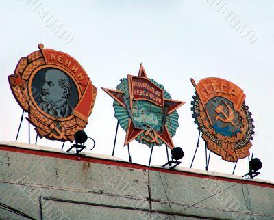 USSR symbols