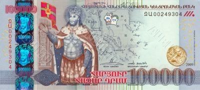 100000 Dram bill of Armenia, 2009