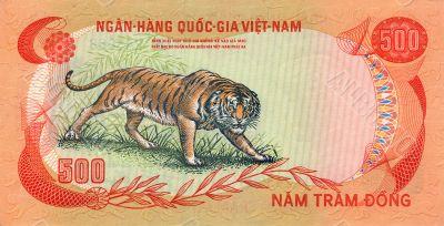 500 Dong bill of Vietnam