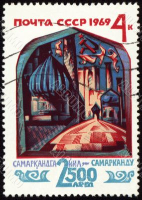Ancient architecture in Samarkand, Uzbekistan, on post stamp