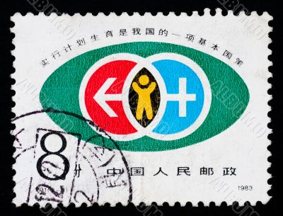 A stamp printed in China shows the family plan policy