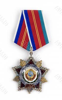 The Soviet award