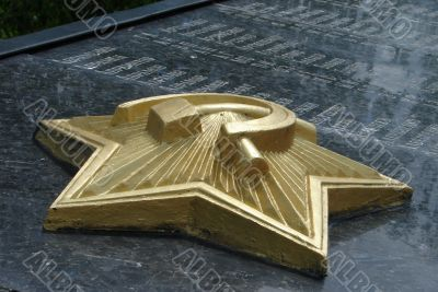 Golden USSR Star with Sickle and Hammer