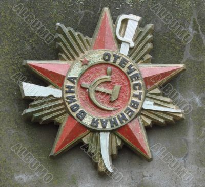 Soviet military award Red Star Order