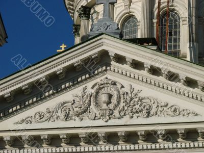 Fragment of Troitsky cathedral in Sumy, Ukraine