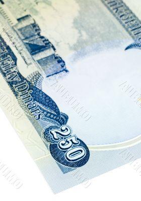 Two Hundred Fifty Iraqi Dinars