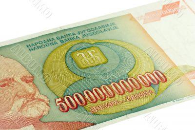 Five Hundred Billion Dinara