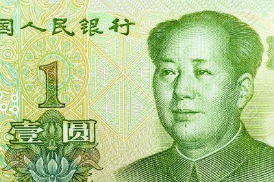 One Yuan Banknote