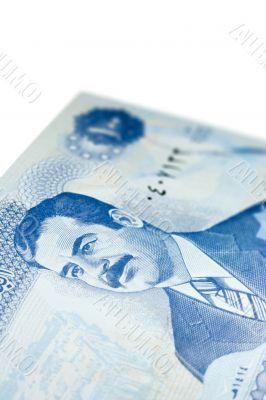 One Hundred Iraqi Dinars
