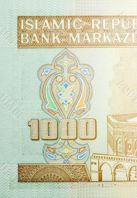 One Thousand Rials