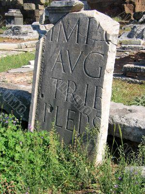 roman ruins in the roman forum, rome