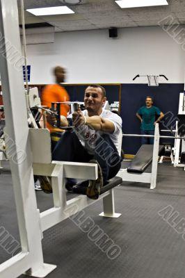 fitness gym training