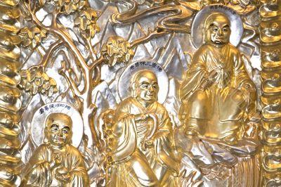 Copper Tooled Three Wise Men
