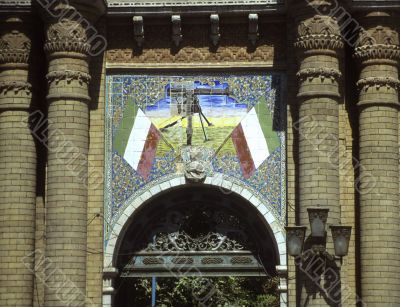 Defense Ministry, classic mosaic tiles