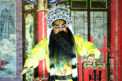 Chinese Roadside Opera