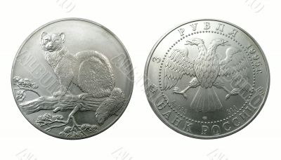 Russian silver a collection coin of 1995