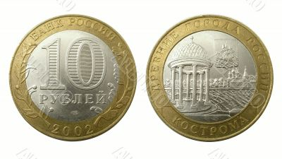 Collection coin of Russia - 10 roubles