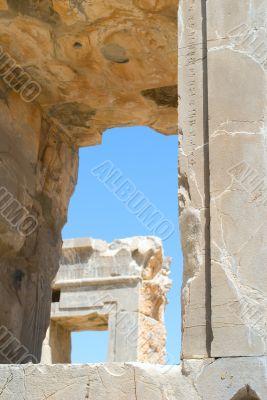 Ruins of ancient city of Persepolis