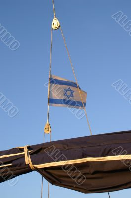 Flag of Israel on a yacht