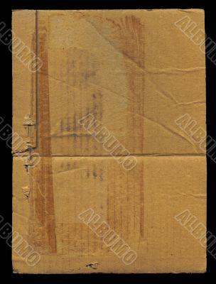 piece of ruined cardboard