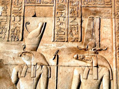 Horus and Sobek