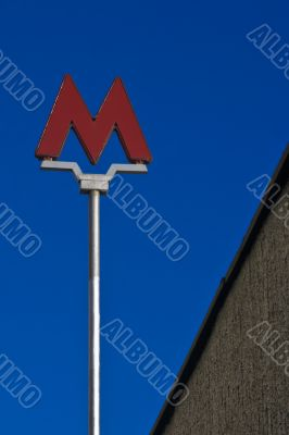 Moscow metro sign in the blue