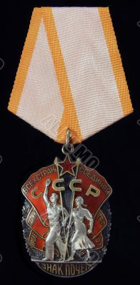 Awards of Soviet Union