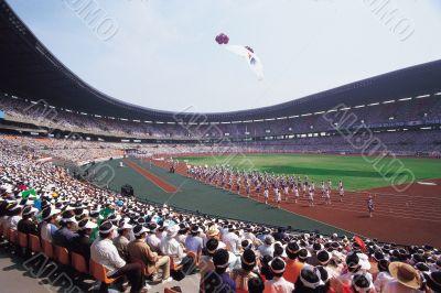 Stadium Show