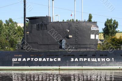 Submarine, the exhibit 1