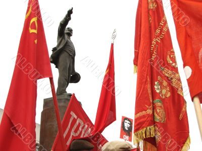 Communists` meeting