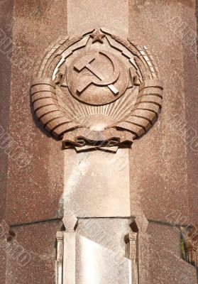 National emblem in the granite
