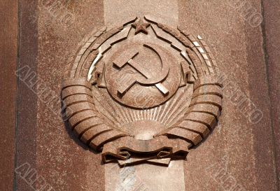National emblem in the granite