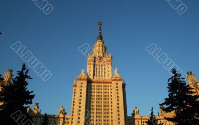 Lomonosov Moscow State University, Russia