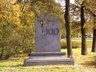 Metal sign 300 year Saint-Peterburg.