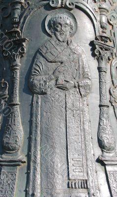 Patriarch Nikon`s image