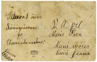 Postcard - 1924 year.