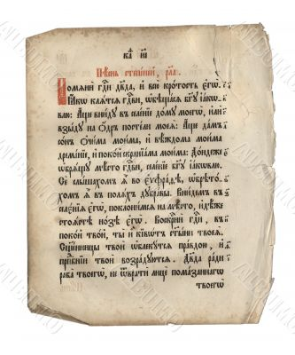 Page of the old book.