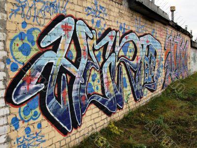 Graffiti on the garage wall