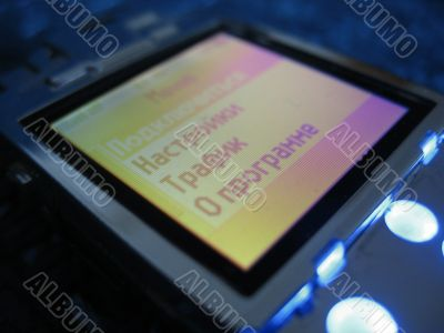 lcd screen of the mobile telephone