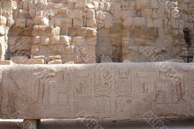 Egypt Series (Hieroglyph Horizontal)