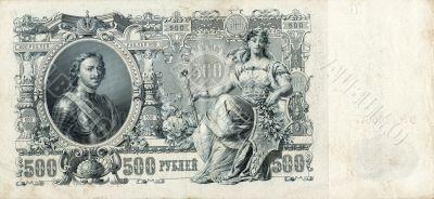 paper monies