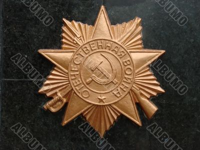 Golden WW2 Soviet award Red Star Order