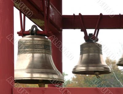 two bells