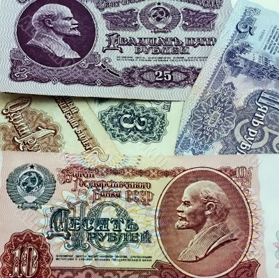 Money of the USSR.